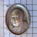 4910 เหรียญเศรษฐีธรรมหลวงพ่อลี วัดภูผาแดง ปี 2550 จ.อุดรธานี