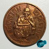 E95. เหรียญหลวงพ่อคูณ แซยิด๖รอบ ทองแดงพิมพ์เล็ก