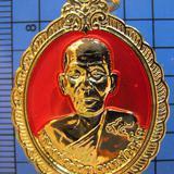 1636 เหรียญลงยาหลวงพ่อจ้อย วัดศรีอุทุมพร นครสวรรค์ เสาร์ 5 ร