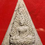 พระผงวัดปราสาท พิมพ์ชินราชสามเหลี่ยม ปี06