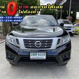 NISSAN NP300 CAB 2.5S 2019