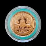 เหรียญฉลองสิริราชสมบัติ ครองราชย์50ปี ปี2539