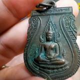 เหรียญเสมาพระพุทธชินราช 639ปี