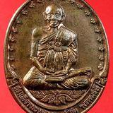 เหรียญสมเด็จพระพุฒาจารย์โต ฉลองพระชนมายุ 72 พรรษา เจ้าฟ้าเพช