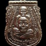 เหรียญเสมาพุทธซ้อนพิมพ์เล็ก หลวงพ่อทวด -หลวงพ่อทอง–พระธาตุเจดีย์ รุ่น แซยิด 93 (เนื้อเงินหลังนวะ)