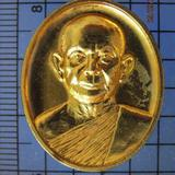 4595 เหรียญสมเด็จพระญาณวโรดม 90 ปี วัดเทพศิรินฯ ปี 2549 กทม.