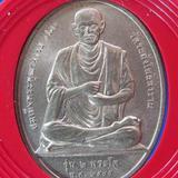 5164 เหรียญหลวงพ่อซำปอกง วัดกัลยาณมิตร ปี 45 กทม.หลังสมเด็จโ