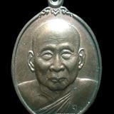 เหรียญดารากาชาด เนื้อนวะ สมเด็จพระญาณสังวร ปี2535