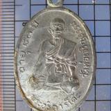 4549 เหรียญรุ่นแรกพระอธิการโต๊ะ วัดท่อเจริญธรรม ปี 2517 เนื้