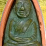 หลวงปู่ทวดเตารีดหลังหนังสือ พิมพ์ใหญ่ตัว ท.ปี2505