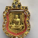 หลวงพ่อรวย รวยมหาทรัพย์ (รุ่นเลื่อน2) พิมพ์เล็ก เนื้อทองทิพย์ กรอบทองสูตร สวยๆ ราคาจับต้องได้