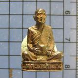 3713 หลวงพ่อผาง จิตุตคุตโต รูปหล่อ บาตรเปิด เนื้อนวะโลหะ ปี