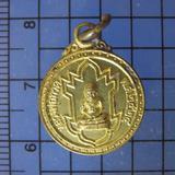 4933 เหรียญกลมเล็กนิรภัย หลวงปู่ทวด วัดพังเถียะ ปี 2524 จ.สง