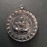 เหรียญมหาลาภ ลพ.คูณ วัดบ้านไร่ ปี58 ตอกโค๊ต+เลข