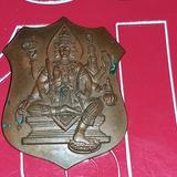 เหรียญอาร์ม พระพรหม หลวงปู่บุญ วัดปอแดง