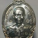 🙏เหรียญหลวงพ่อคูณ รุ่น๑ กายเทพ เนื้อเงิน ออกวัดตะครองงาม ราคาแบ่งปัน ชอบทักได้ครับ🙏