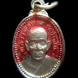 เหรียญเม็ดแตงหลวงปู่ทวดหลังอาจารย์ทิม วัดช้างให้ ปัตตานี ปี2542