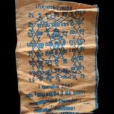 ผ้ายันต์เกราะเพชรหลวงปู่สุระ วัดสวนใหม่ ยะลา ปี2543