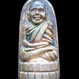 เหรียญเนื้อเงินหลวงปู่ทวด วัดช้างให้ ปัตตานี ปี2540