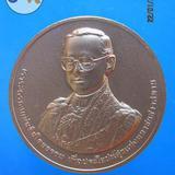 1075 เหรียญ ร.9 60 ปี บรมราชาภิเษก 5 พฤษภาคม 2553 เหรียญ ร.9