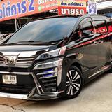 Toyota vellfire 2.5ZG