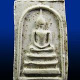 พระสมเด็จ หลวงพ่อวงษ์ วัดปริวาส ปลุกเสก3ไตรมาส ปี2520-2523