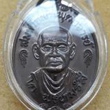 เหรียญสมเด็จ พระพุฒาจารย์โต  ปี2543