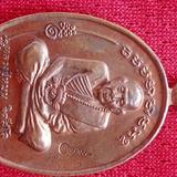 เหรียญมนต์พระกาฬ เนื้อทองแดงผิวไฟแท้