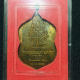เหรียญประคำลายเซ็นศักดิ์สิทธิ์ รุ่นแรก หลวงพ่ออุตตมะ วัดวังวิเวการาม ปี 2539