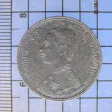 4541 เหรียญ ร.5 หนึ่งอัฐ ร.ศ.114 หางยาว หลังพระสยามเทวธิราช