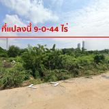 ขายที่ดินทำเลดี ติดถนนสุขุมวิท-พัทยา  9-0-44 ไร่ ใกล้หาดจอมเทียน พัทยา ชลบุรี