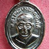 เหรียญเม็ดแตง พิมพ์ ณ แตก ชุบนิเกิล นิยม
