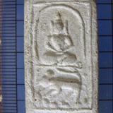 4939 สมเด็จหลวงพ่อแฉ่ง วัดบางพัง พิมพ์ขี่เสือ จ.นนทบุรี