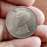เหรียญกษาปณ์ ชนิด 1 บาท สถาปนาเจ้าฟ้ามหาวชิราลงกรณ์ ปี 2515
