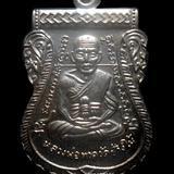 เหรียญหน้าเลื่อน แจกทาน หลวงปู่ทวด รุ่น101ปี อาจารย์ทิม วัดช้างให้ ปัตตานี ปี2556