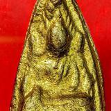พระพุทธชินราช เนื้อดิน หลวงปู่ยิ้ม วัดเจ้าเจ็ด จ.อยุธยา