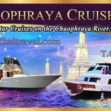 Special!! ล่องเรือเเม่น้ำเจ้าพระยา เรือเจ้าพระยาครุยส์