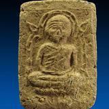 พระผงพรายกุมาร พิมพ์เศียรโต เนื้อยานัตถ์ หลวงปู่ทิม วัดละหารไร่ ปี2515