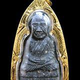 เนื้อว่านหลวงปู่ทวด วัดพระมหาธาตุวรมหาวิหาร นครศรีธรรมราช ปี2554