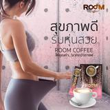 Room Coffee กาแฟสุขภาพ มีบริการปลายทาง