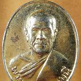 เหรียญหลวงพ่อสด วัดปากน้ำ รุ่น 100 ปี 2527