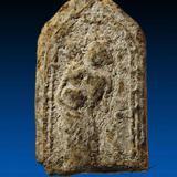 พระสิวลีผงพรายกุมาร  เนื้อยานัตถ์ หลวงปู่ทิม วัดละหารไร่ ปี2515