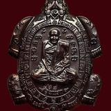 พญาเต่ามังกร รุ่นแรก อภิมหาเศรษฐี หลวงปู่แสง วัดโพธิ์ชัย จ.นครพนม ปี 2562