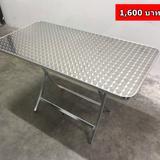 โต๊ะพับสแตนเลส ขนาด 120 ซม.