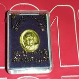 เหรียญเม็ดแตง หลวงปู่ดู่ พรมปัญโญ วัดเทพกุญชร