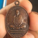 เหรียญหลวงพ่อเดิม 2482 วัดหนองโพ