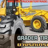 จำหน่ายยางรถเกรดราคาถูก ปลีกส่ง ยางรถ Grader Tire ยางรถบด 08