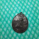 เหรียญรุ่นแรกหลวงปู่เจียม อติสโย  วัดอินทราสุการาม จ.สุรินทร์ ปี ๒๕๑๘