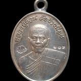 เหรียญรุ่นแรก หลวงปู่ป่วน วัดช้างน้อย อยุธยา ปี2558