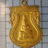 2171 เหรียญหลวงพ่อโสธร ออกวัดโพธิ์กลาง ปี 2528 จ.ขอนแก่น